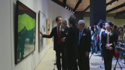 한국 대표 예술가 작품들 한자리에