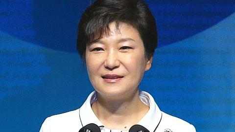 박근혜 대통령, 광복절 경축식 축사