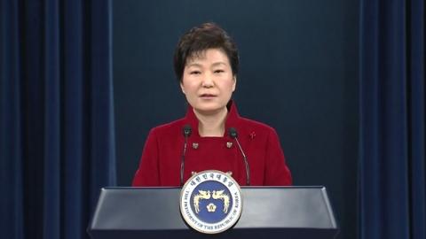 박근혜 대통령, 대국민담화 관련 기자회견