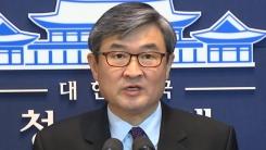 나경원 전 의원, 기소청탁 관련 경찰 출석