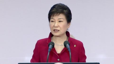 박근혜 대통령, 정부 3.0 국민체험마당 개막식 참석