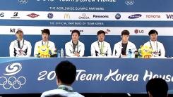 '리우 올림픽 메달리스트' 박상영·김종현·김현우 기자회견