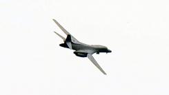 美 B-1B 오늘 재출격…사상 첫 한반도 착륙