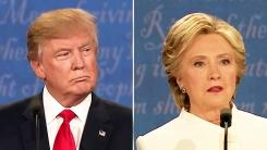 힐러리·트럼프 3차 TV 토론 ②