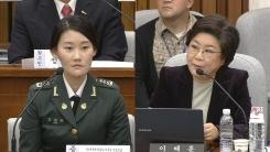 최순실 국정조사 5차 청문회 (16)