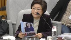 최순실 국정조사 5차 청문회 (21)