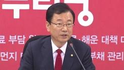 당정, 긴급 민생 현안 점검회의…AI·독감 대책 발표