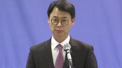 특검, 정호성·김종 소환 조사 관련 브리핑