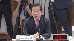 최순실 구치소 현장 청문회 ③
