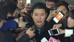 '박근혜 대통령 제부' 신동욱 특검 출석