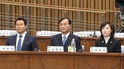 최순실 국정농단 국정조사 7차 청문회 ⑥