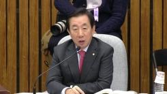 최순실 국정농단 국정조사 7차 청문회 ⑨