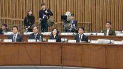 최순실 국정농단 국정조사 7차 청문회 ⑩