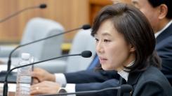 최순실 국정농단 국정조사 7차 청문회 ⑪