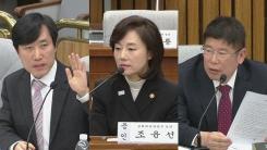 최순실 국정농단 국정조사 7차 청문회 ⑬