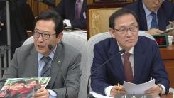 최순실 국정농단 국정조사 7차 청문회 ⑭