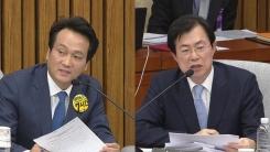 최순실 국정농단 국정조사 7차 청문회 (16)