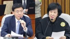 최순실 국정농단 국정조사 7차 청문회 (18)