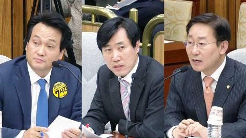 최순실 국정농단 국정조사 7차 청문회 (19)