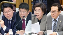 최순실 국정농단 국정조사 7차 청문회 (20)