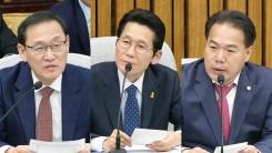 최순실 국정농단 국정조사 7차 청문회 (21)