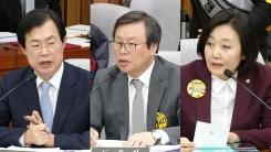 최순실 국정농단 국정조사 7차 청문회 (22)