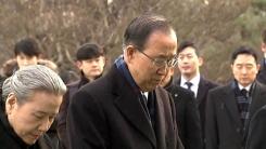반기문 전 유엔 사무총장 현충원 참배
