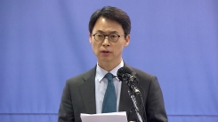 특검, 이재용 영장기각 관련 공식입장 발표