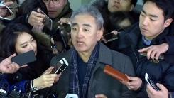 유진룡 前 문체부 장관 '참고인' 특검 출석