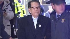 '블랙리스트' 김기춘 재소환…박 대통령 정조준