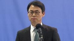 특검, 최순실 체포…조사 상황 브리핑
