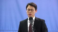 유재경 주미얀마 대사 조사…특검 공식 브리핑