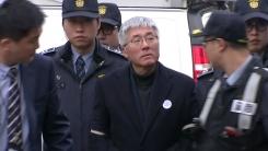 김종덕 前 문체부 장관, 오늘 헌재 증인 출석