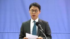 대통령 대면조사 막판 조율 특검 브리핑