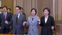 야 3당 대표 회동…탄핵 심판·특검 연장 논의