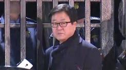 '영장 기각' 박상진 삼성전자 사장 귀가