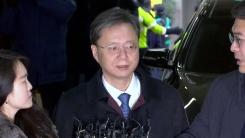 특검, 우병우 前 수석 피의자 신분 첫 소환