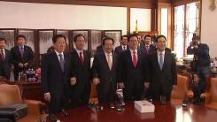 국회의장-여야 4당 원내대표 회동…특검 연장 논의
