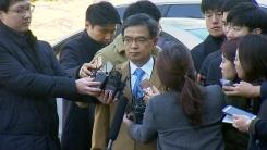 대통령 측, 오늘 헌재 최종변론 출석