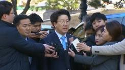 국회 측, 오늘 헌재 최종변론 출석