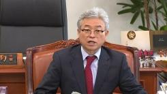 국회 정보위, 오늘 '김정남 암살' 보고 받아