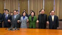 야4당 대표·원내대표 8인 회동…탄핵안·특검 연장법 논의