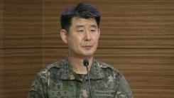 """軍, 긴급 브리핑, """"北 탄도탄 4발 발사 추정"""""""