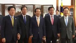 국회의장-4당 원내대표 회동…정국 정상화 논의