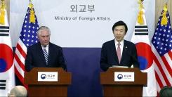 한미 외교장관 공동기자회견
