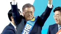 민주당, 호남 경선대회 결과 발표
