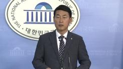 바른정당 황영철 의원, 탈당 번복 기자회견
