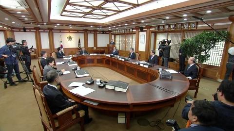 중앙선관위 전체회의…대통령 당선인 결정