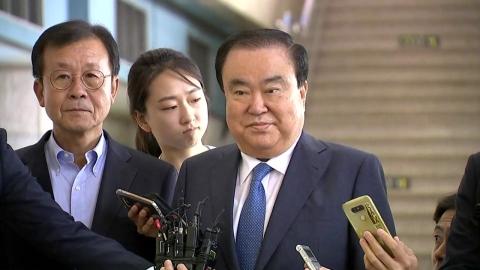 문희상 日 특사, 김포공항 출국