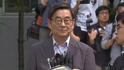 안경환 법무부 장관 후보자, 지명 뒤 첫 입장 표명